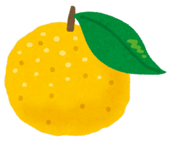 fruit_yuzu.png